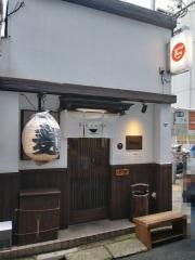 神保町黒須【壱六】-1