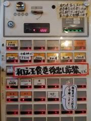 中華ソバ 伊吹【壱百五六】-4