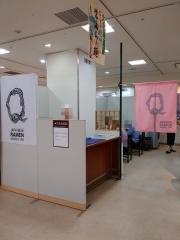 日本橋高島屋S.C.「 大北海道展」 ~Japanese Ramen Noodle Lab Q~-1