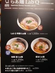 日本橋高島屋S.C.「 大北海道展」 ~Japanese Ramen Noodle Lab Q~-3