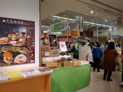 日本橋高島屋S.C.「 大北海道展」 ~Japanese Ramen Noodle Lab Q~-14