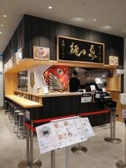 真鯛らーめん 麺魚 錦糸町PARCO店-1