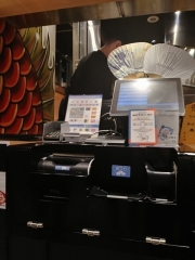 真鯛らーめん 麺魚 錦糸町PARCO店-8