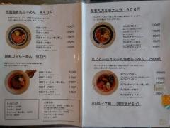 海老丸らーめん-3