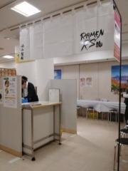 松坂屋上野店「ニッポン人気のうまいもの物産展」 ~RAMEN RS 改~-1