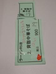松坂屋上野店「ニッポン人気のうまいもの物産展」 ~RAMEN RS 改~-7