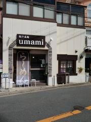 極汁美麺 umami 【九】-1
