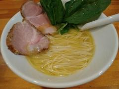 極汁美麺 umami 【九】-5