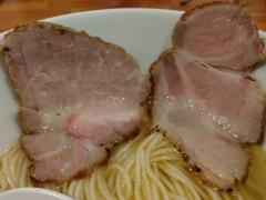 極汁美麺 umami 【九】-9