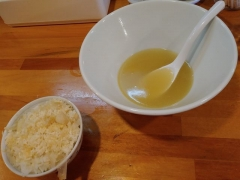 極汁美麺 umami 【九】-11
