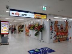 東武百貨店 池袋店「秋の肉グルメ祭」 ~麺屋NOROMA~-3