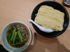【新店】麺 かつら木-6