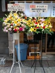 【新店】麺 かつら木-18