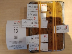 麺屋 一燈【六九】-5