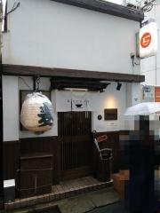 神保町黒須【壱七】-1
