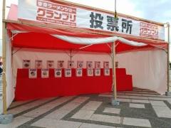 東京ラーメンショー2019 ~『ら~麺 あけどや』×『魂麺』千葉コラボ「鴨出汁ワンタン麺」~-24