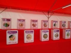 東京ラーメンショー2019 ~『ら~麺 あけどや』×『魂麺』千葉コラボ「鴨出汁ワンタン麺」~-25