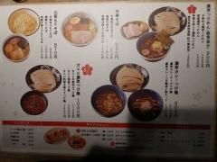 【新店】松戸富田麺桜-3