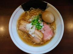 零一弐三【弐参】-11