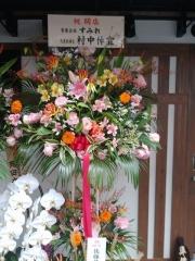 【新店】三ん寅-2