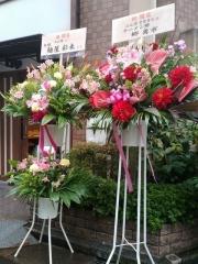 【新店】三ん寅-3