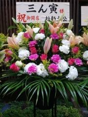 【新店】三ん寅-7