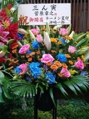 【新店】三ん寅-8