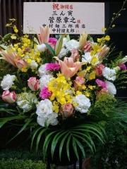 【新店】三ん寅-10