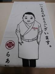 小田急百貨店 新宿店「TRYラーメン大賞・フェスティバル」 ~らぁ麺屋 飯田商店~18