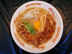 大つけ麺博 美味しいラーメン集まりすぎ祭り ~王者-23~-9