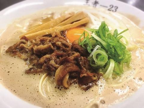 大つけ麺博 美味しいラーメン集まりすぎ祭り ~王者-23~20