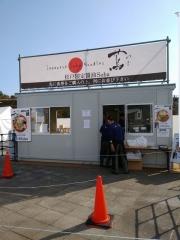 「真ラーメン祭り絆 in 松戸・21世紀の森と広場」開幕レポート!-7