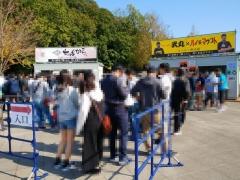 「真ラーメン祭り絆 in 松戸・21世紀の森と広場」開幕レポート!-19