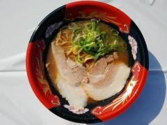 真ラーメン祭り絆 in 松戸・21世紀の森と広場 ~無鉄砲 豚の骨~-3