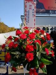 真ラーメン祭り絆 in 松戸・21世紀の森と広場 ~無鉄砲 豚の骨~-8