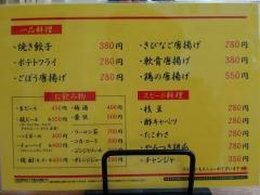 博多 元祖長浜ラーメン 清乃-6