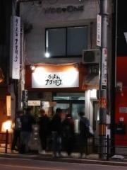 【新店】ラーメン フクロウ-14