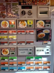 ら~麺 あけどや【壱五】-3