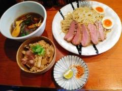 麺処 ほん田【参壱】-4