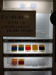 零一弐三【弐四】-2