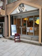 むぎくらべ【七】 ~寿製麺 よしかわ「麺割烹 霜月 鴨の味噌つけそば」~-1