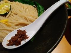 むぎくらべ【七】 ~寿製麺 よしかわ「麺割烹 霜月 鴨の味噌つけそば」~-10