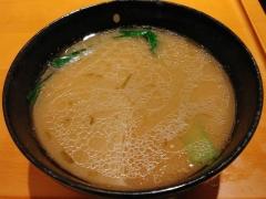 むぎくらべ【七】 ~寿製麺 よしかわ「麺割烹 霜月 鴨の味噌つけそば」~-14