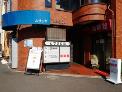 【新店】波と雲-3