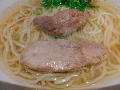 【新店】波と雲-15