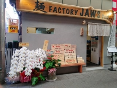 【新店】麺FACTORY JAWS 2nd-1