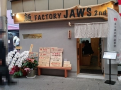 【新店】麺FACTORY JAWS 2nd-2