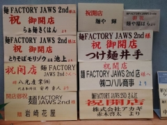 【新店】麺FACTORY JAWS 2nd-12
