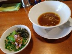 【新店】麺屋 藤むら-17