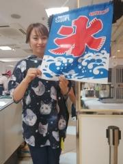 小田急百貨店 新宿店「TRYラーメン大賞・フェスティバル」 ~らぁ麺屋 飯田商店~6